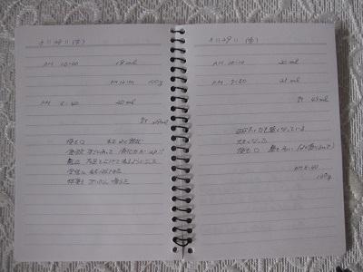 IMG_8357.jpg