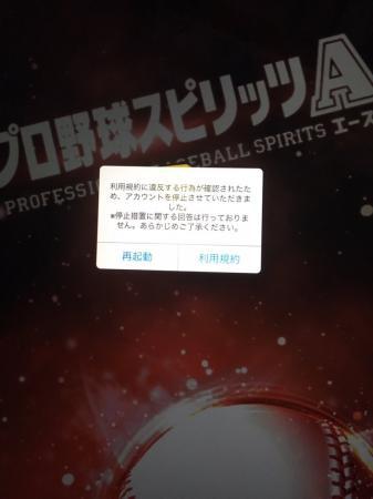 applism_1477637232_58601.jpg