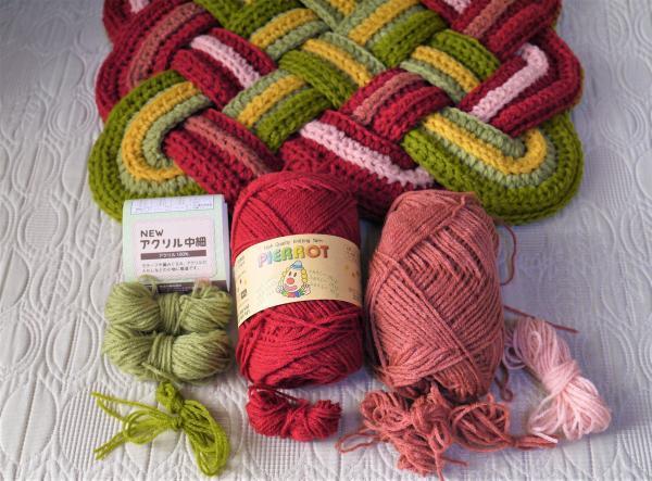 かご編み角座残り毛糸