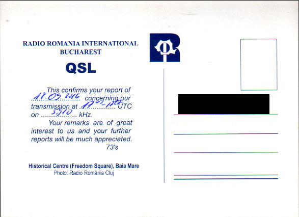 2016年9月19日JST=日本時間 (UTC=協定世界時間では9月18日) ウクライナ語放送受信 Radio Romania International