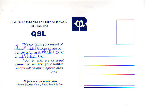 2016年8月17日 ルーマニア語放送受信  Radio Romania International(ルーマニア)