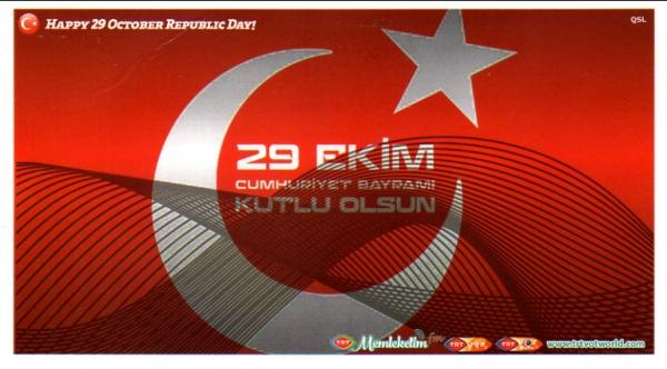 2016年10月25日 ロシア語放送受信 TRT Voice of Turkey(トルコ)