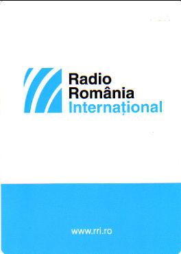 2016年11月21日 ロシア語放送受信 Radio Romania International(ルーマニア)