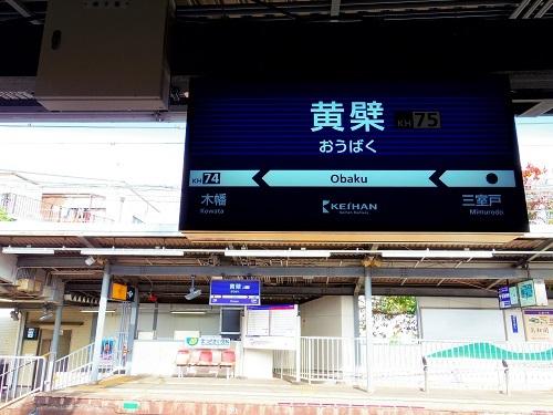 IMGP1867_駅名票