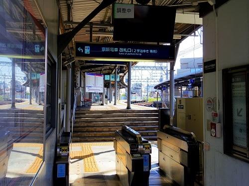 IMGP1858_黄檗駅2
