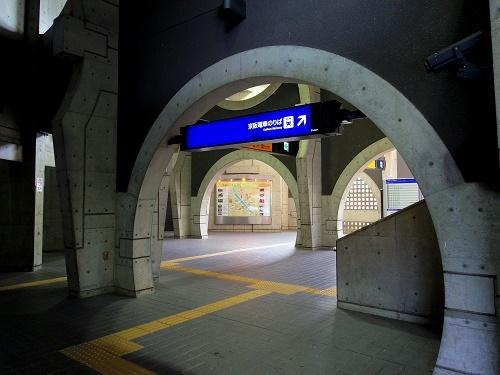 IMGP1878_宇治駅1