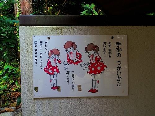 IMGP1891_宇治神社2
