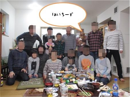 IMG_20170101.jpg