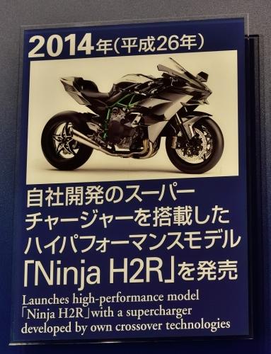 20170115_16