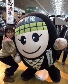 ninjaemon.jpg