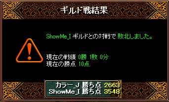 RedStone 16.11.14[00]