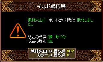 RedStone 16.11.16[01]