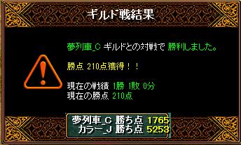 RedStone 16.11.21[01]