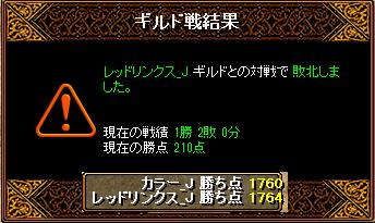 RedStone 16.11.22[01]