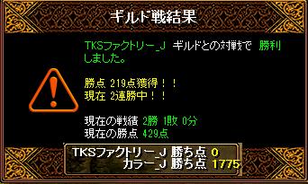 RedStone 16.11.30[00]