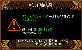 RedStone 16.12.12[00]