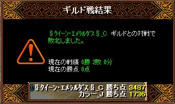 RedStone 16.12.13[00]