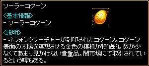 RedStone 17.01.07[00]