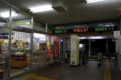 20006.jpg