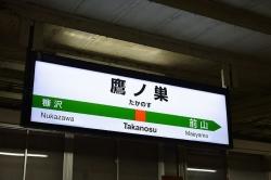 20027.jpg