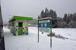 20076.jpg