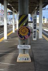 20099.jpg