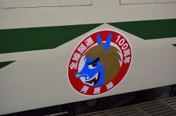 20116.jpg