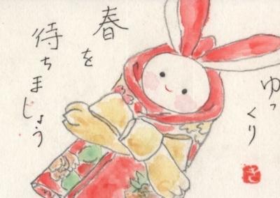 風さんうさちゃん (6)