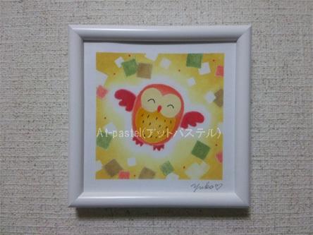 オレンジフクロウ20170102