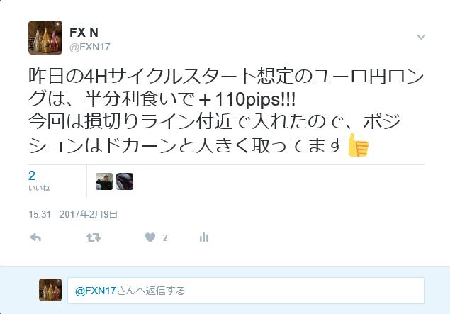スクリーンショット (1076)