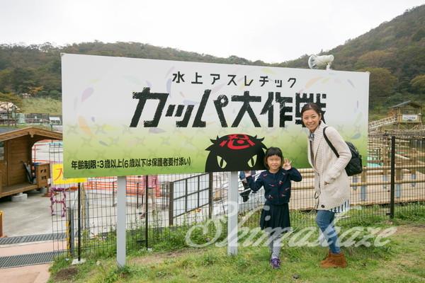 プーケットしまかぜ案内人 日本旅行 ぐりんぱ 日本ランド