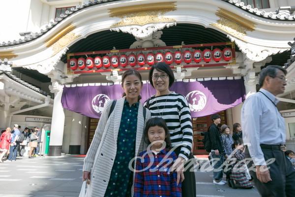 プーケットしまかぜ案内人 日本旅行2016年秋