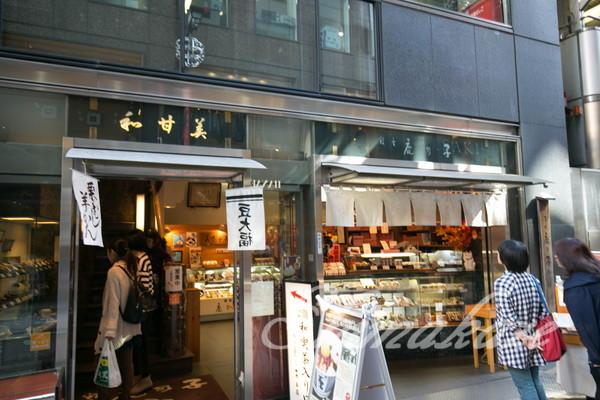 プーケットしまかぜ案内人 日本旅行 銀座 甘い処