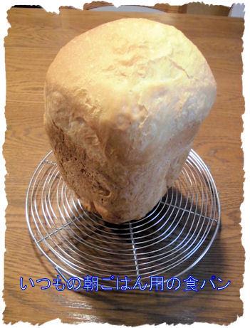 毎回手作りの食パンです。
