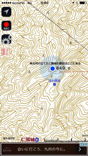 仁熊城(筑北村) (1)