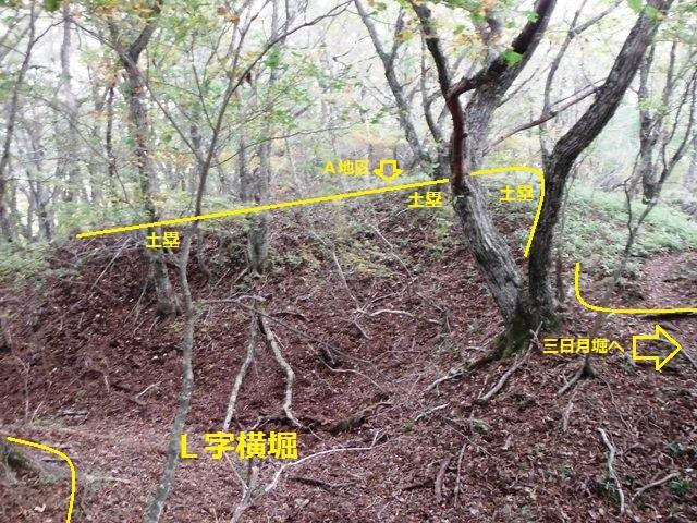御坂城 (110)