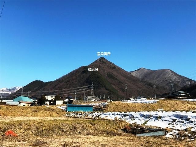 松尾城201612 (40)
