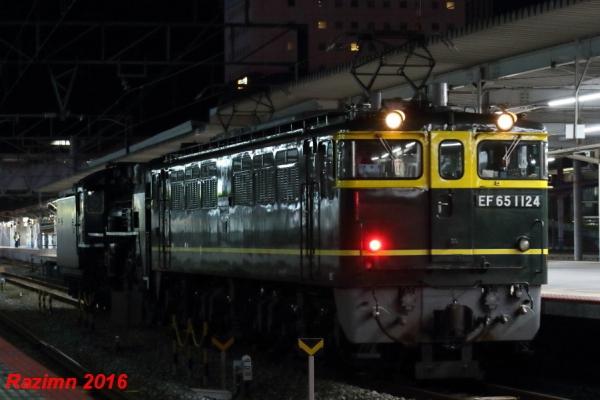 0Z4A7806.jpg