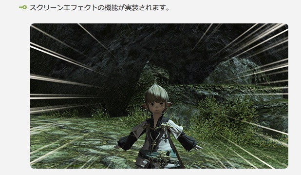 3_5パッチノート_先行公開!___FINAL_FANTASY_XIV__The_Lodestone 4