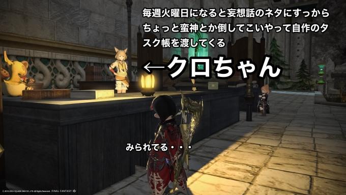 Namo_Minnesinger_2016_11_22_17_04_29.jpg