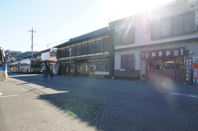 三峰駅前の食堂