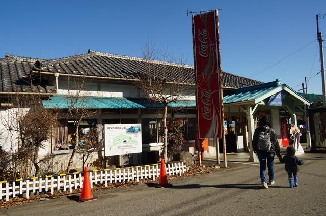 三峰口の駅舎