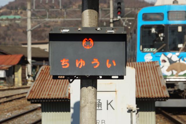 汽車の画が