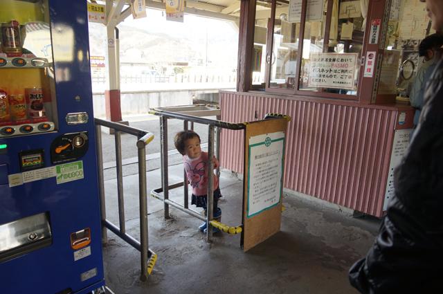 皆野駅の改札