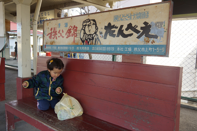 駅のベンチと看板
