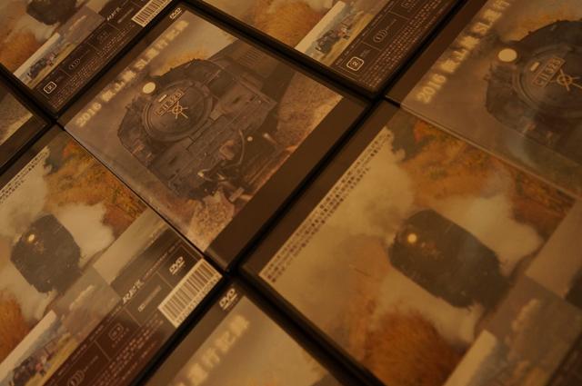 飯山線SL運行記念DVDパッケージ