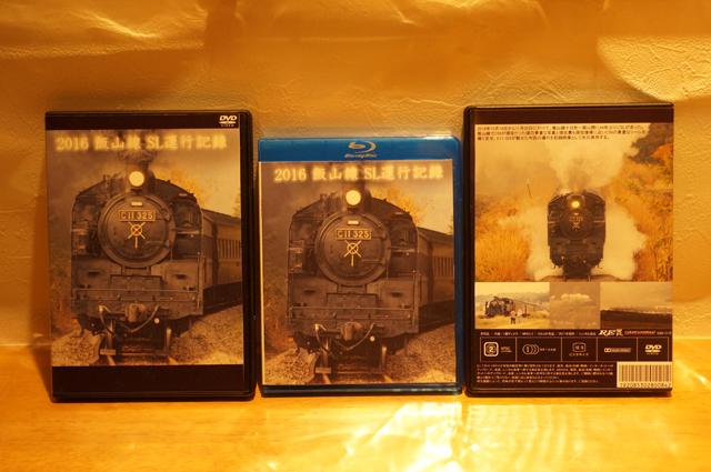 飯山線SL運行を応援する市民の会 十日町 製作DVDとブルーレイ