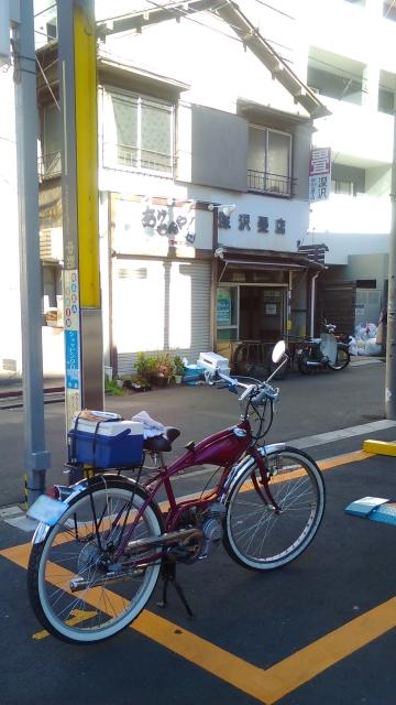 畳屋さんのヤマハメイトとリアカーそしてフキプランニングFK310LA3 バタバタ自転車・モペッド