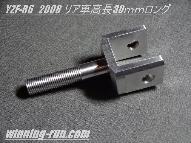 DSC01808-1.jpg