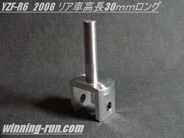 DSC01827-1.jpg